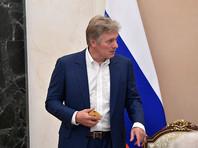 Пресс-секретарь президента Дмитрий Песков сказал журналистам, что после изменения Конституции с сайта Кремля для детей не будут убирать фразу о том, что президент не может избираться на три срока подряд