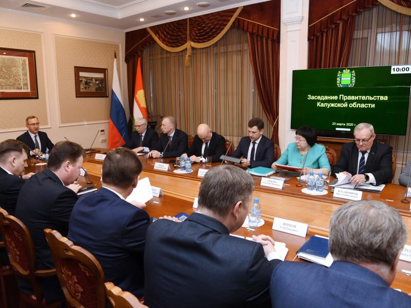 Отсутствие главврача калужской областной клинической больницы обнаружилось на заседании регионального правительства с участием губернатора Владислава Шапши