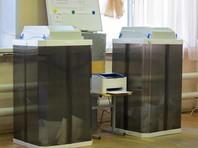 """""""Ведомости"""": голосование по поправкам в Конституцию могут перенести на июнь из-за коронавируса"""