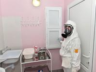 В России зафиксировано 17 случаев заражения коронавирусом. С подозрением госпитализирована стюардесса авиакомпании S7