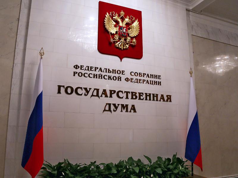 Госдума позволила правительству вводить режим ЧС в России