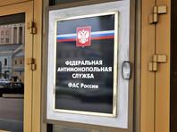 """ФАС обвинила """"Аэрофлот"""" в попытке нажиться на россиянах, оказавшихся за границей во время пандемии"""