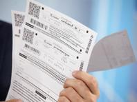 Сроки проведения ЕГЭ и ОГЭ перенесли на июнь из-за коронавируса
