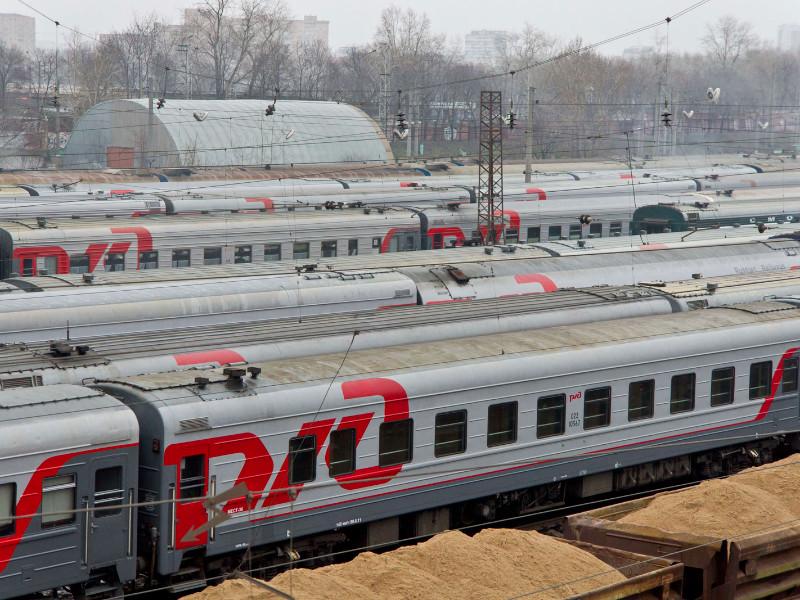РЖД отменила некоторые поезда внутри России