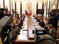 Путин  обсудил с кабмином вопросы противодействия коронавирусу
