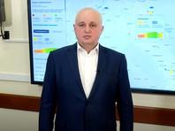 Власти Кемеровской области запретили покидать регион