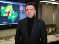 Губернатор Подмосковья заявил о выходе региона на плато по числу заражений коронавирусом