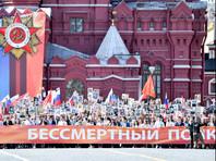 """Организаторы """"Бессмертного полка"""" призвали не участвовать в уличных массовых мероприятиях 9 мая"""