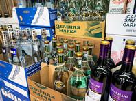Россияне перед началом самоизоляции закупились алкоголем: как считают в Совфеде, для приема наружно, а не внутрь