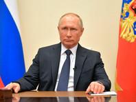 """Путин в новом обращении к нации продлил режим """"нерабочих дней"""" до 30 апреля из-за вируса и переложил ответственность на глав регионов"""