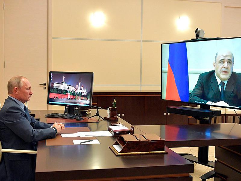 Владимир Путин и Михаил Мишустин 30 апреля пообщались в режиме видеоконференции