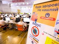 Таким образом, за весь период в России зарегистрировано 13 584 случая коронавируса в 82 регионах и 106 летальных исходов. Выздоровели 1045 человек, за сутки - 250