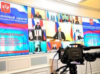Путин дал регионам и правительству  три дня на создание плана борьбы с коронавирусом