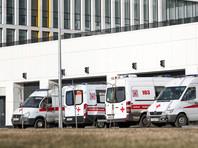 В России на 9 апреля зафиксирован 10 131 случай заражения коронавирусом, 698 человек выздоровели. Большая часть случаев инфицирования приходится на Москву (6 698)