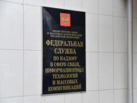 """Роскомкомнадзор возобновил доступ к медицинскому сайту Vademecum, заблокированному по требованию Генпрокуратуры из-за статьи о компенсациях больницам за лечение пациентов с коронавирусом, которую надзорное ведомство признало """"фейком"""""""