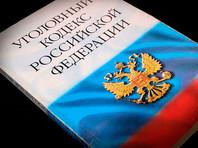 В Новосибирске пенсионерка, пришедшая в МФЦ за справкой о несудимости, украла iPhone