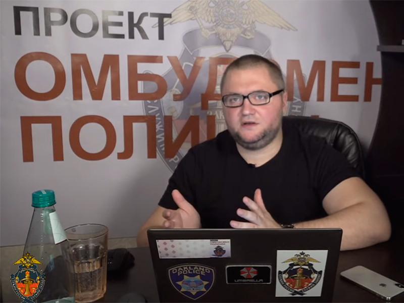 """Полиция рано утром во вторник пришла с обыском к администратору паблика """"Омбудсмен полиции"""" Владимиру Воронцову"""