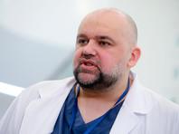 Переболевший коронавирусом главврач больницы в Коммунарке вышел из режима самоизоляции