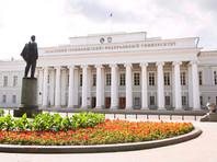Выпускники Казанского университета нашли свои дипломные работы на интернет-распродаже