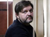 В ИК-5 в селе Клекотки Скопинского района Рязанской области в настоящее время, в частности, отбывает наказание бывший губернатор Кировской области Никита Белых, осужденный за взятку
