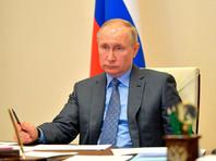 Уровень доверия Путину упал до минимума за 14 лет