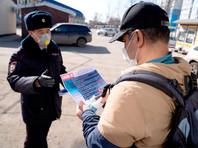 Штраф за такое нарушение составляет 4 тыс. рублей, при повторном привлечении к ответственности - 5 тыс. рублей