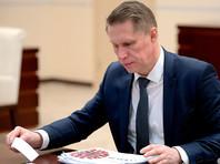 Минздрав: россияне все еще не осознали серьезность ситуации с коронавирусом