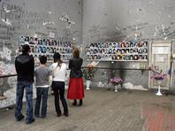 """СПЧ и """"Матери Беслана"""" осудили решение праздновать окончание Второй мировой войны в день памяти жертв терактов"""
