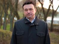В Подмосковье вслед за столицей поэтапно введут режим пропусков