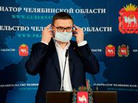 Губернатор Челябинской области ушел на самоизоляцию после того, как у его секретаря обнаружили коронавирус