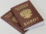 В России автоматически на три месяца продлят срок просроченных паспортов и водительских прав
