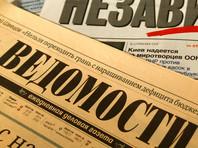 """В""""Ведомостях"""" запретили публиковать опросы """"Левада-центра"""" икритиковать обнуление сроков Путина"""