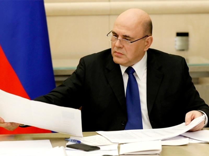 Михаил Мищустин