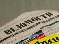 """Минкомсвязи не включило """"Ведомости"""" в список системообразующих предприятий, сравнив газету с неуправляемым автобусом"""