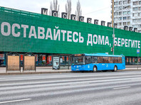 BBC: режим самоизоляции в Москве могут продлить до конца апреля, чтобы не произошел коллапс, как в Италии. Но в мэрии сроков не назвали
