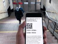 """При этом он признал, что скопление людей у станций метро в Москве """"плохо, опасно и очень нежелательно"""", руководство Москвы сейчас старается это предотвратить"""