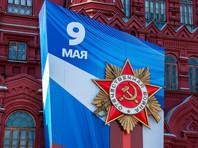"""""""Интерфакс"""": В Кремле приняли решение о переносе парада Победы"""