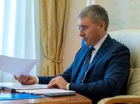 Минобрнауки рекомендовало вузам возобновить занятия с 6 апреля по удаленке