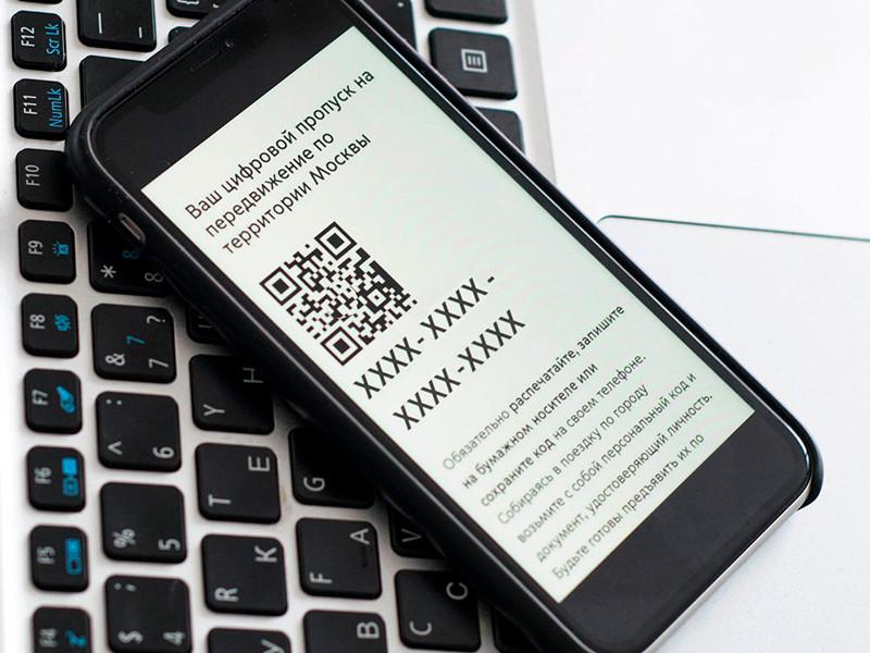 Федеральная платформа выдачи цифровых пропусков, обкатанная в Москве и Подмосковье, будет внедрена в 21 субъекте РФ