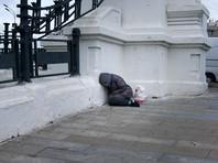 """По словам главы московского филиала организации помощи бездомным """"Ночлежка"""" Дарьи Байбаковой, у сотрудников горячей линии мэрии ответа на вопрос, как во время режима самоизоляции должны вести себя бездомные, получить не удалось"""