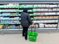 В ведомстве также дали рекомендации при выборе продуктов в магазине в период пандемии и рассказали об основных правилах при доставке продуктов на дом
