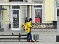 В Москве задержан наркокурьер, притворявшийся  доставщиком еды
