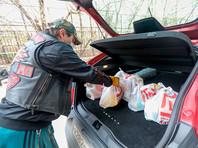 В МЧС посоветовали договариваться с родственниками, волонтерами или соседями о доставке продуктов и выносе мусора
