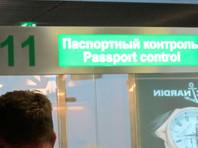 Россиянам, постоянно проживающим за границей, разрешили однократно покинуть РФ