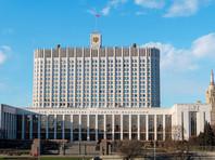 равительство РФ утвердило список 9 отраслей, наиболее пострадавших от коронавируса
