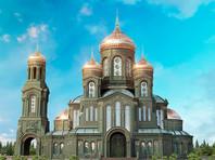 """Строительство 95-метрового храма Минобороны в парке """"Патриот"""" началось в 2018 году. Это будет третий по величине храм в России, он сможет вмещать до шести тысяч человек. Его открытие запланировано на 9 мая 2020 года"""