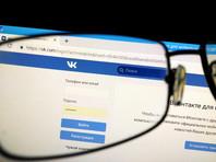 """Во """"ВКонтакте"""" по требованию Генпрокуратуры заблокировали группу """"Нет самоизоляции"""", в которой участвовали 37 человек"""