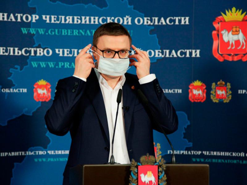 Губернатор Челябинской области Алексей Текслер уходит на самоизоляцию в связи с тем, что его пресс-секретарю Сергею Зюсю поставили диагноз коронавируса нового типа