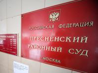 Пресненский районный суд Москвы оштрафовал на 1 тысячу рублей Иисуса Воробьева за неповиновение сотрудникам полиции, которые задержали его на прогулке с собакой в районе Патриарших прудов в центре столицы