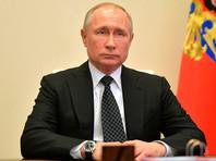 Путин поручил перенести парад Победы в этом году